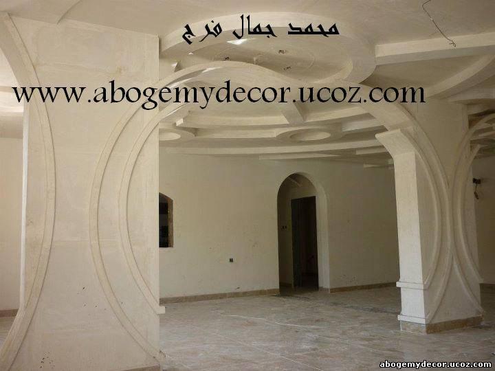 ارجات جبس حديثة from abogemydecor.ucoz.com